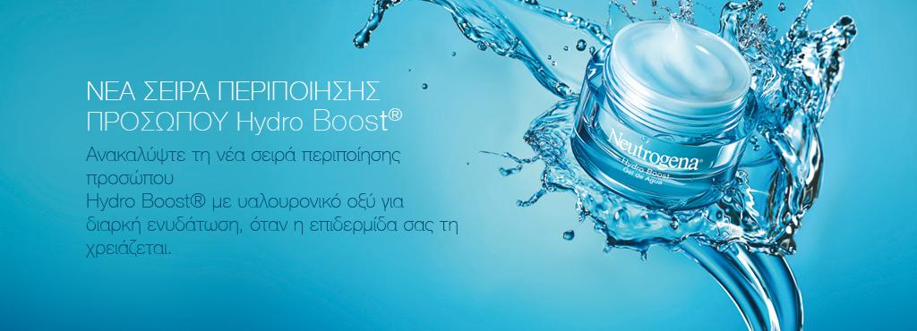 Εικόνα της Neutrogena®για τη νέα σειρά περιποίησης προσώπου Hydro Boost®